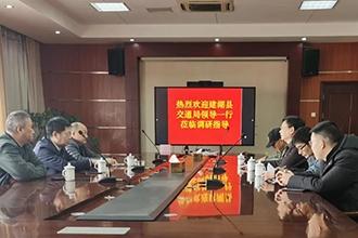 """高文勇局长带队到国唐汽车开展""""产业质效提升""""服务工作"""